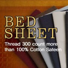 Bedsheet (Ivory or Taupe)  (Fitted+Flat+2 Pillow Case) ~100% Cotton~