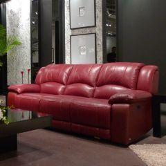 2644CS  Leather Recliner Sofa