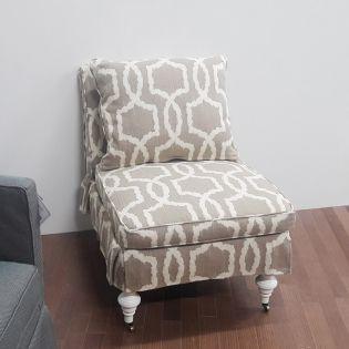 Travers  Chair (6조 한정판매)