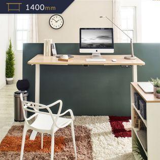 Oxford-001  Adjustable Motion Desk 커브형 1400mm