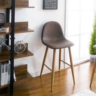 Wigan  Bar Chair