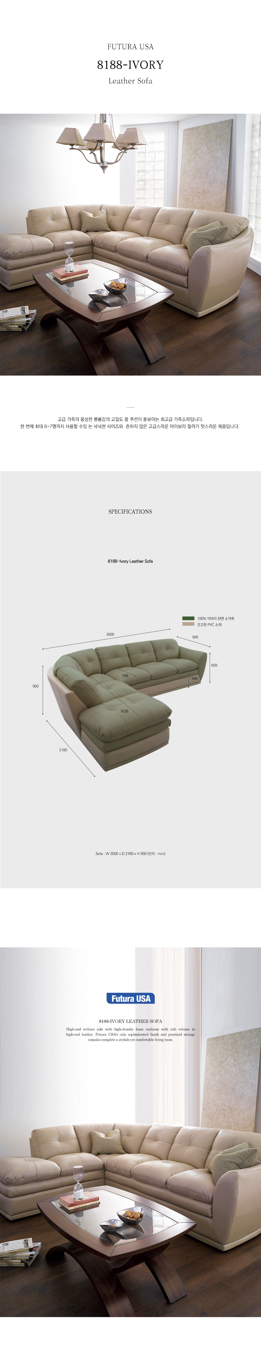 8188-Ivory-Leather-Sofa_add-1.jpg
