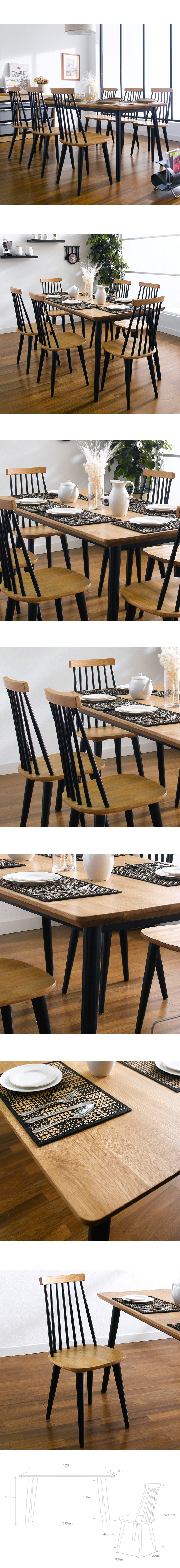 Browny-6_Dining_Set_full.jpg