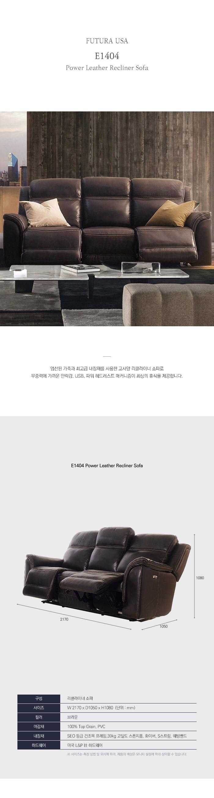 E1404-sofa-add-1.jpg