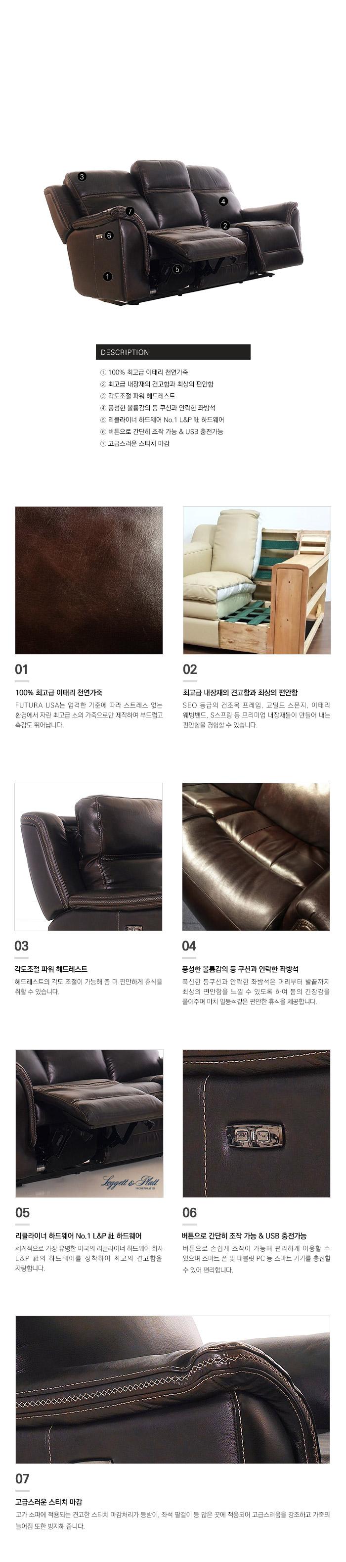 E1404-sofa-add-2.jpg
