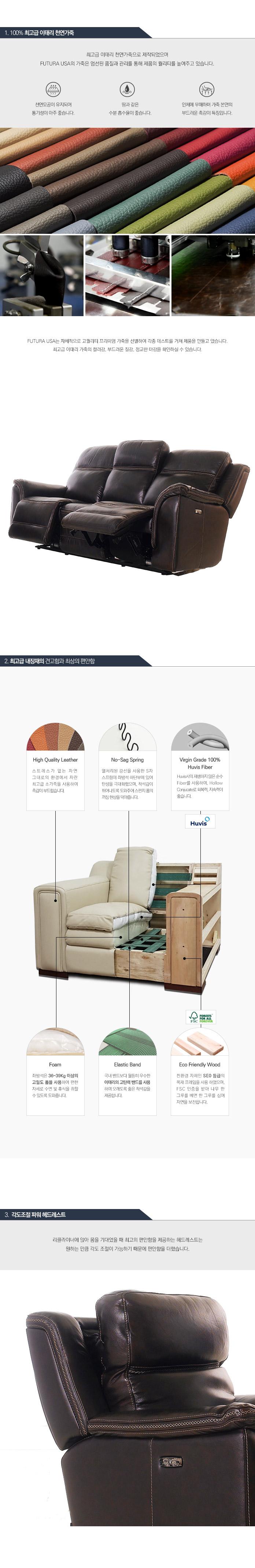 E1404-sofa-add-3.jpg