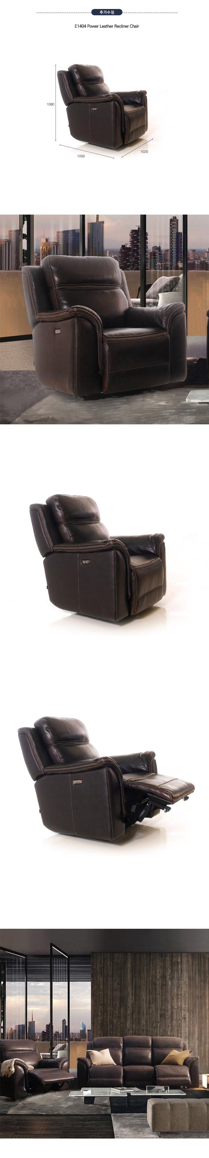 E1404-sofa-add-5.jpg