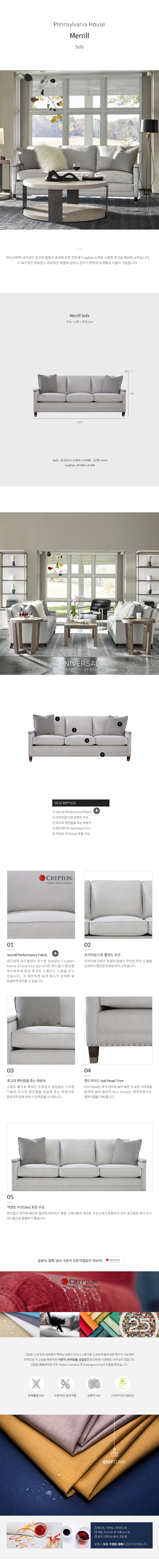 Merrill-Sofa_add-1.jpg