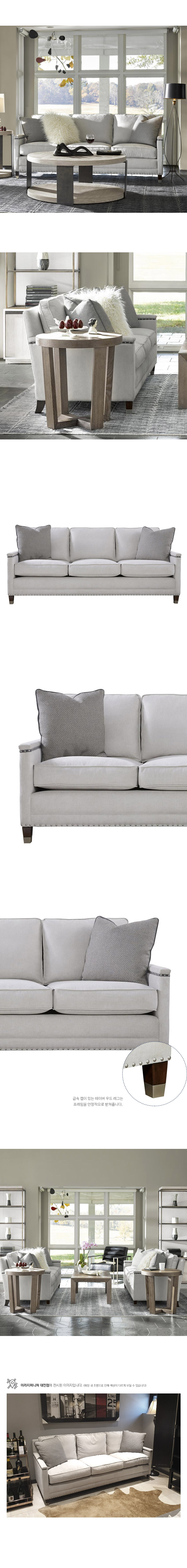 Merrill-Sofa_add-2.jpg