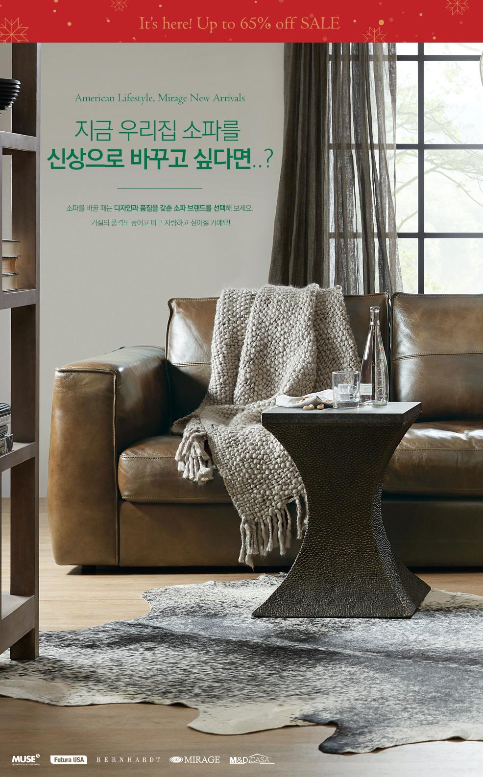 New-sofa_202012.jpg