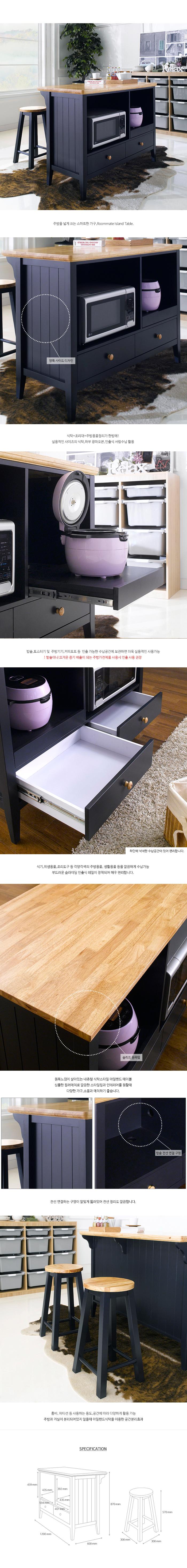 Room_mate-Grey_Kitchen_Table_full.jpg