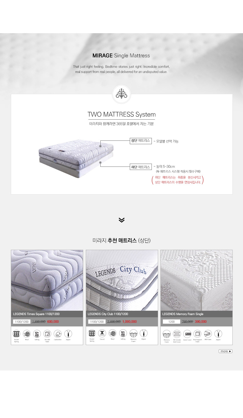 mattress-more-single-Top.jpg
