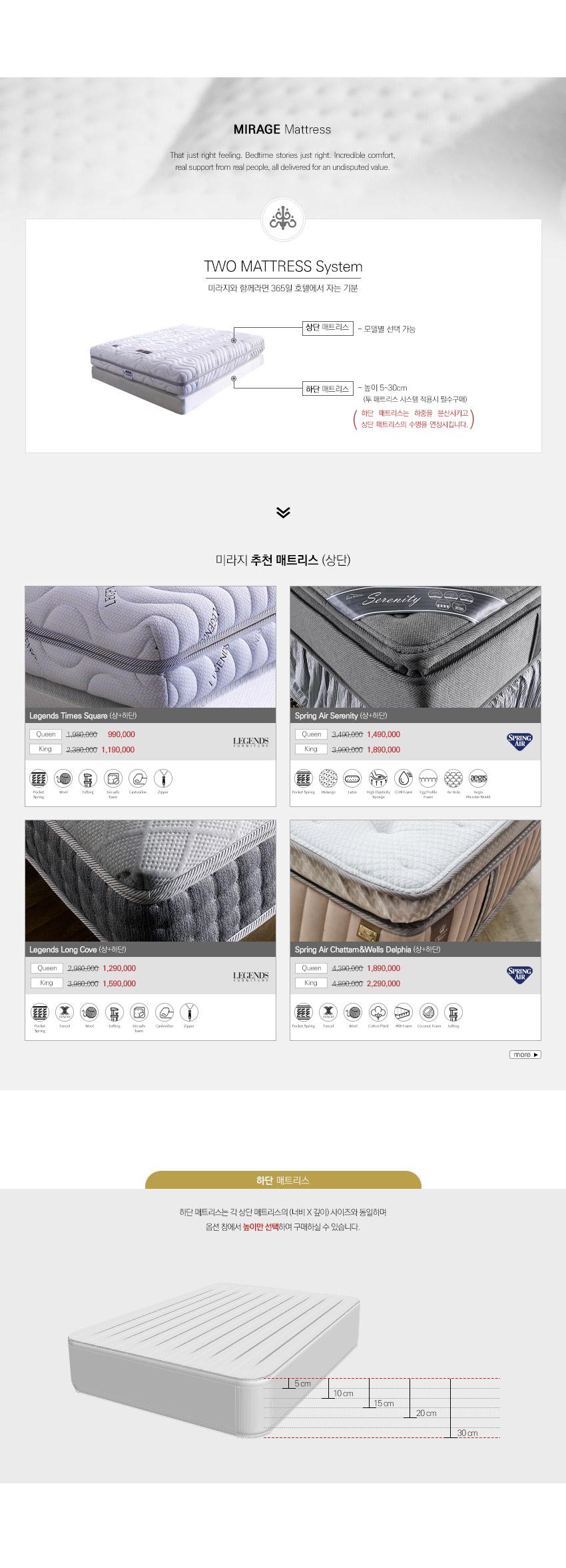 mattress-more_1607477052.jpg