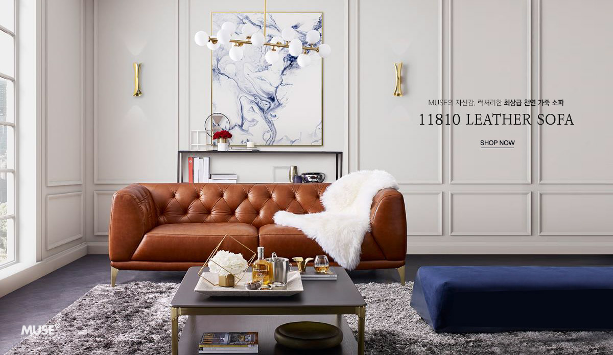 11810 LEATHER SOFA